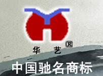 宜兴紫砂股份有限公司