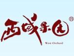 新疆西域果园连锁销售有限公司