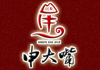 重庆众询餐饮管理有限公司