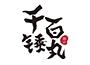 上海祥岚餐饮管理有限公司