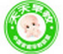 北京辣妈街网络科技有限公司