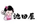 成都蓉城池田屋餐饮管理有限公司