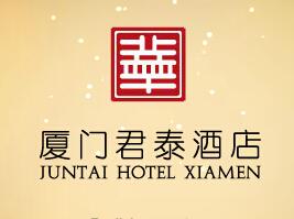 君泰酒店加盟_君泰酒店加盟怎么样_君泰酒店加盟电话