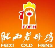 安徽肥西老母鸡快餐有限公司