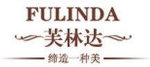 郑州市芙林达贸易有限公司