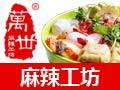 杭州正尚餐饮管理有限公司