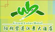阳朔碧莲江景大酒店有限公司