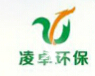 石家庄凌卓亚东环保设备有限公司