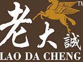 俐诚餐饮管理(上海)有限公司