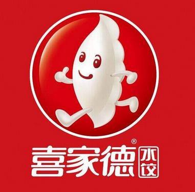 喜家德水饺餐饮管理有限公司