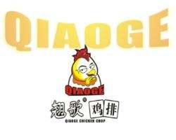 杭州多少食品有限公司