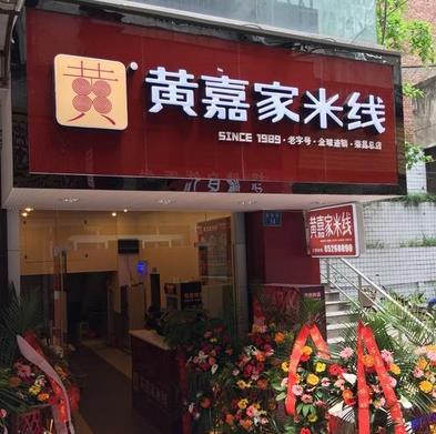 重庆鑫宝饮食文化有限公司