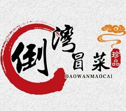四川锦鑫源餐饮管理有限公司