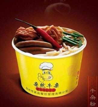 柳州市梁品餐饮管理有限公司