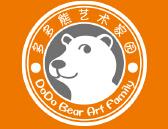 多多熊少儿艺术培训
