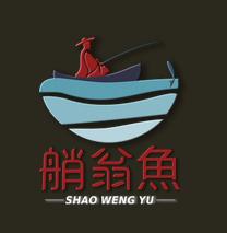 重庆艄翁鱼餐饮文化有限公司
