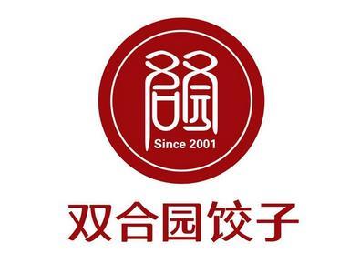 青岛双合园餐饮管理有限公司