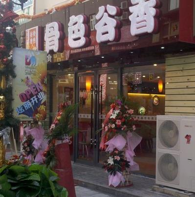 潍坊耀辉餐饮有限公司