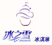北京冰之雪管理服务有限公司