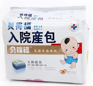 江西神水堂生物科技有限公司