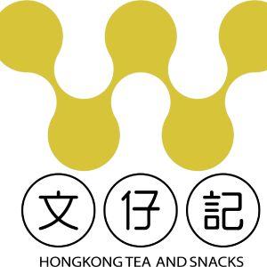 上海文仔记餐饮企业管理有限公司
