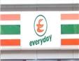 每一天便利店