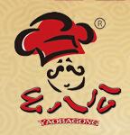 幺八公台湾卤肉饭