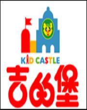 亚洲首家在美上市的儿童教育机构诚招代理