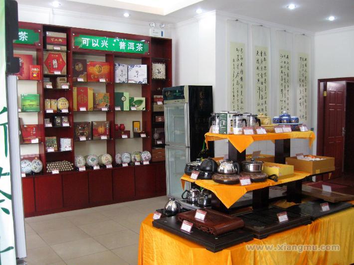 中国首家综合品牌茶叶连锁茶品天下放心连锁店诚邀加盟_3