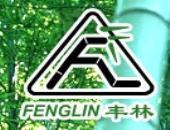 中国竹炭生产早的企业品牌——丰林竹炭制品连锁专卖店全国招商加盟