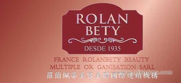 罗兰佩蒂美容美体_罗兰佩蒂美容美体招商连锁_罗兰佩蒂美体加盟费_北京罗兰佩蒂科佩蒂科技发展有限公司_3