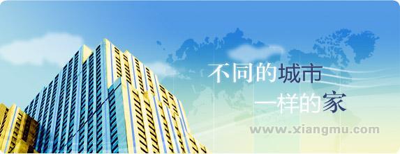 中国酒店业海外上市第一股——如家快捷酒店特许加盟_1