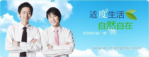 中国酒店业海外上市第一股——如家快捷酒店特许加盟_6