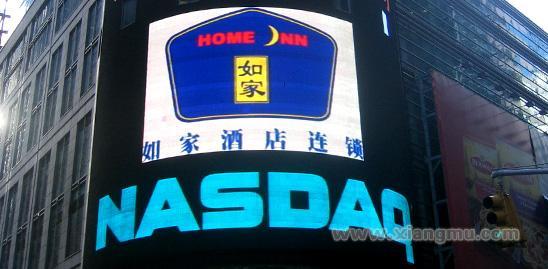 中国酒店业海外上市第一股——如家快捷酒店特许加盟_7