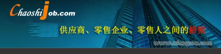首家联交所上市中国零售连锁超市公司旗下品牌——时代联华连锁超市招商加盟_2