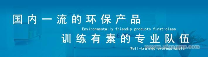 环保项目招商|室内空气净化项目——中辐室内环境检测治理项目全国招商_1