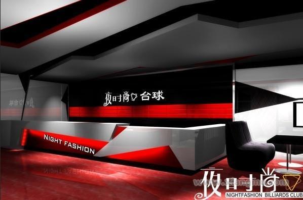 夜时尚台球厅加盟——打造中国台球连锁俱乐部第一品牌!_4
