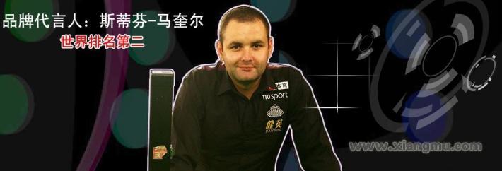 夜时尚台球厅加盟——打造中国台球连锁俱乐部第一品牌!_7