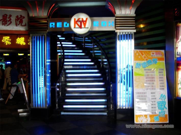 加州红KTV娱乐_加州红KTV娱乐招商_加州红KTV娱乐连锁_加州红KTV加盟费_加州红娱乐有限公司_5