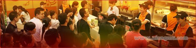 中国快速餐饮领跑品牌——包天下快餐连锁店招商加盟_9