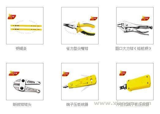 波斯工具加盟费_波斯工具招商连锁_波斯工具代理_香港波斯工具企业有限公司_6