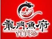 重庆餐饮加盟龙门鱼府