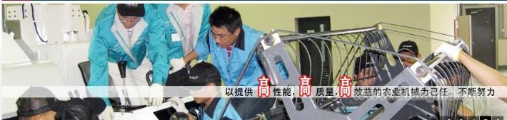 久保田联合收割机:国内水稻机械行业的领导品牌_6
