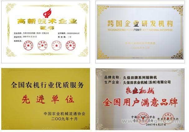 久保田联合收割机:国内水稻机械行业的领导品牌_8
