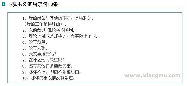 久保田联合收割机:国内水稻机械行业的领导品牌_11