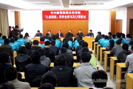久保田联合收割机:国内水稻机械行业的领导品牌_16