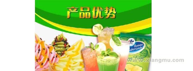 自由自在休闲食品:中国进口食品专营第一品牌_3