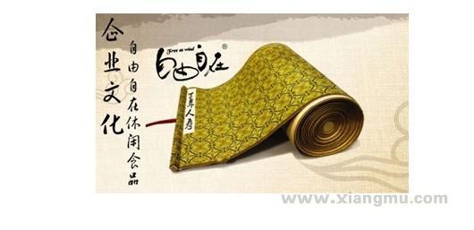 自由自在休闲食品:中国进口食品专营第一品牌_5