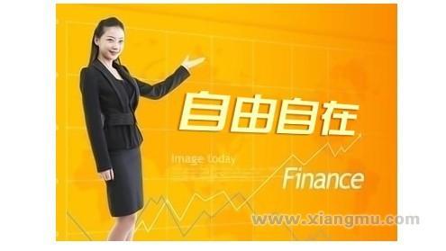 自由自在休闲食品:中国进口食品专营第一品牌_8