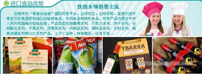 自由自在休闲食品:中国进口食品专营第一品牌_11